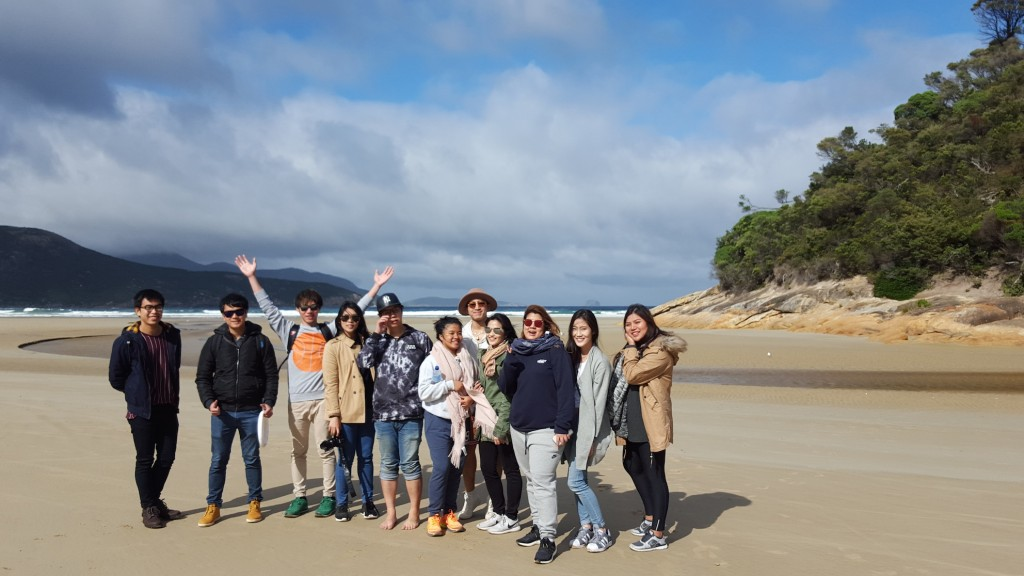 Wilsons Promontory Tour - Good Times Tours